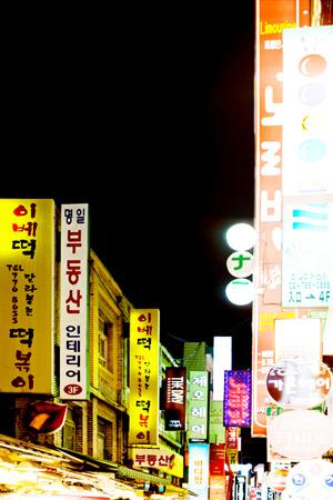 korea-9.jpg